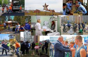 CАЭС признана одним из лучших социально ориентированных предприятий России