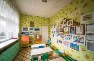 Зачисление в детские сады в Смоленске перевели в онлайн