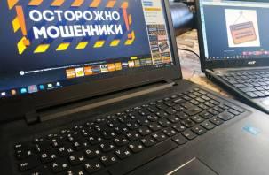 Какие регионы атакуют интернет-мошенники