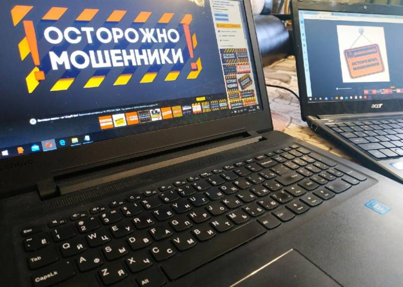 В погоне за легкими деньгами смолянин потерял 450 тысяч рублей