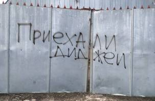 В Рудне с территории школы украли ворота
