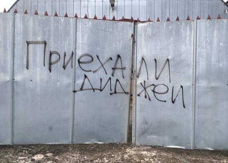 В Рославльском районе поймали похитителей металла