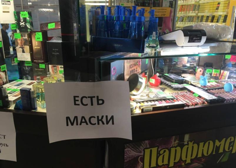 «Тагил!». В России выдают маски «в аренду»