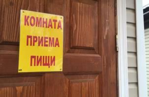 В Смоленске перенесли проведение фестиваля постной кухни