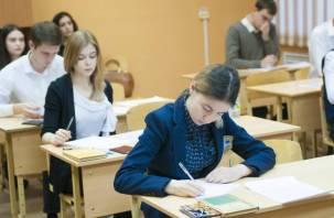 Смоленские девятиклассники подали заявления на участие в ОГЭ