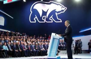Владимир Путин может возглавить список «Единой России» на выборах в Госдуму