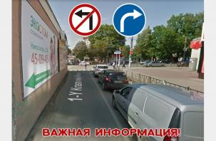 Смолянам запретят ездить налево