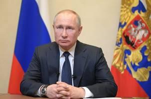 О чем заявил Владимир Путин в своем обращении: главное