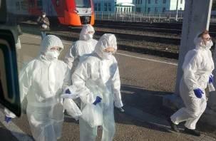 В каких регионах России выявлены новые случаи коронавируса на 18 апреля