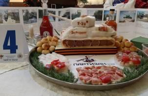 В Смоленске прошел очередной фестиваль «Свято сало»