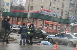 В Смоленске разыскивают свидетелей смертельного ДТП