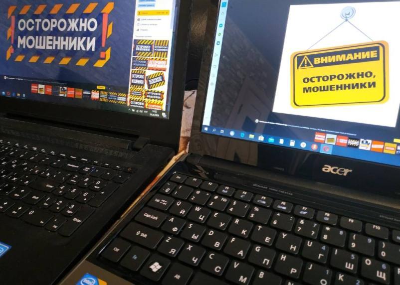 Смоленский мошенник давал объявления в интернете о продаже несуществующих вещей