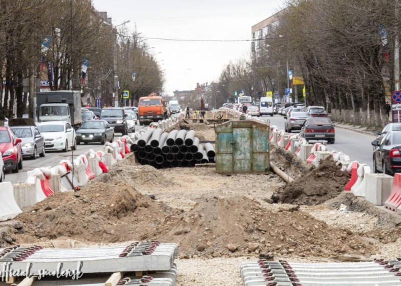В Смоленске на Николаева приступили к замене водопровода