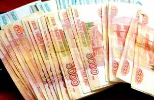 В каких российских регионах самые высокие зарплаты