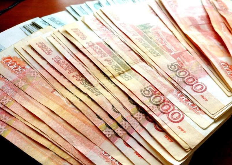 Смолянин перевел мошенникам 1 350 000 рублей
