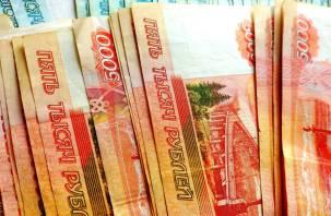 Главный российский налог предложили снизить до 6,5%