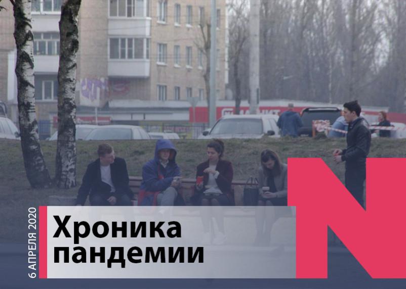Cубботние отработки для россиян, смоляне не хотят сидеть дома и сенатор высек сам себя