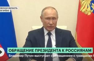Владимир Путин наделит губернаторов новыми полномочиями в связи с пандемией