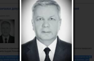 В Смоленске скончался депутат городского Совета