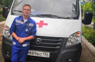 Фельдшера скорой вызвали в полицию за пост в социальной сети