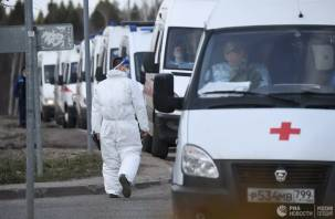 Караван скорых выстроился к клинике с коронавирусом. Власти Москвы прокомментировали ситуацию