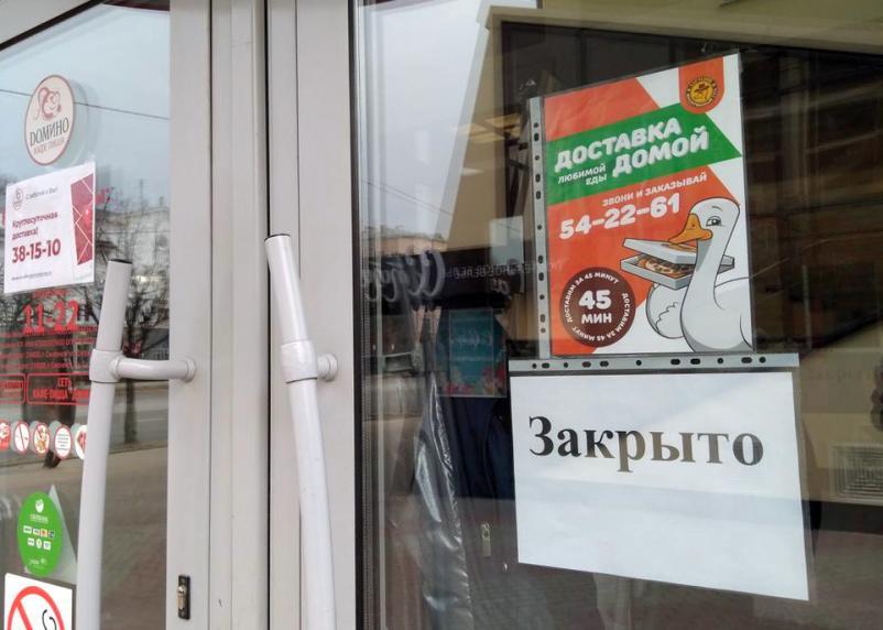 В Смоленской области продлён режим полной самоизоляции