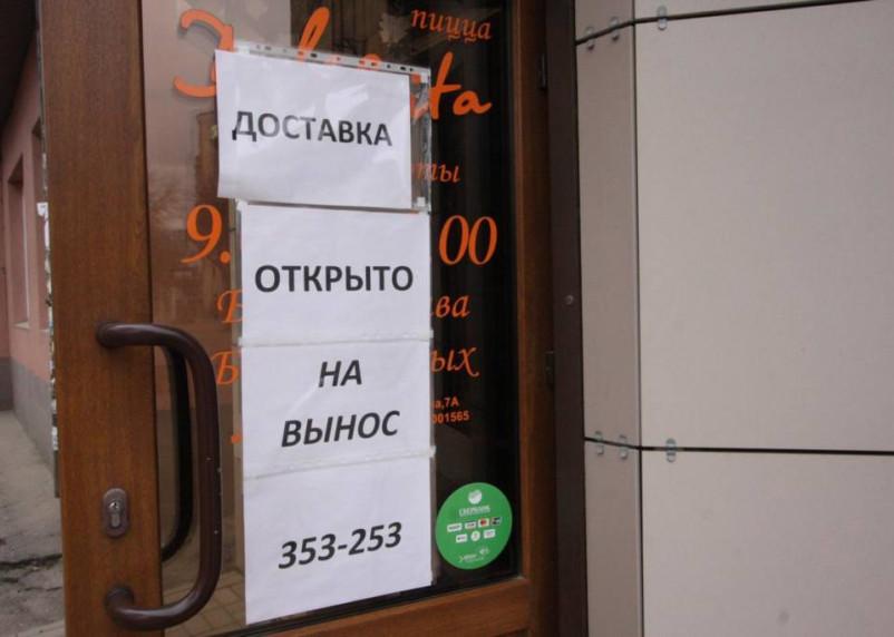Режим самоизоляции смягчили в Хабаровском крае
