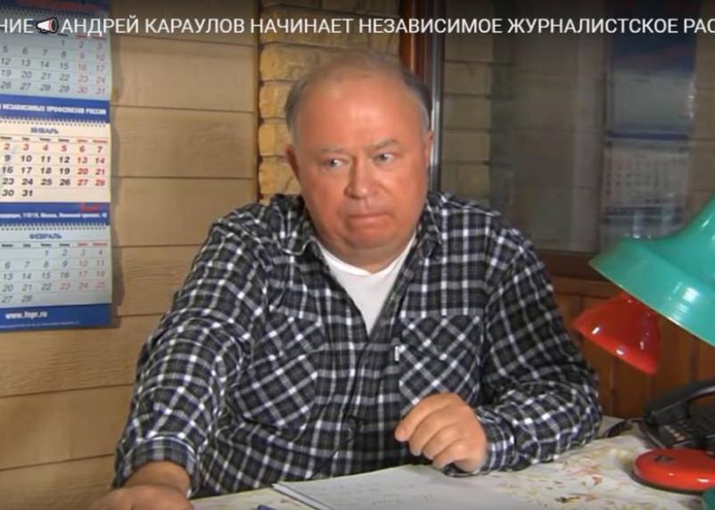 За дело Влада Бахова взялся Караулов