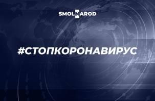 Оперативная статистика по коронавирусу в России на 30 мая