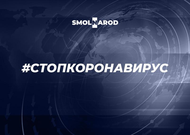 Оперативная статистика по коронавирусу в России на 10 июня