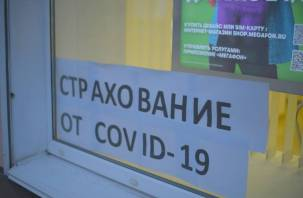 Россияне застраховались на случай осложнений от коронавируса