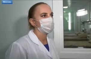 Стало известно, где трудоустроилась уволенная за поездку в Египет смоленская чиновница