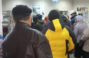 Жителей России стали штрафовать за несоблюдение дистанции