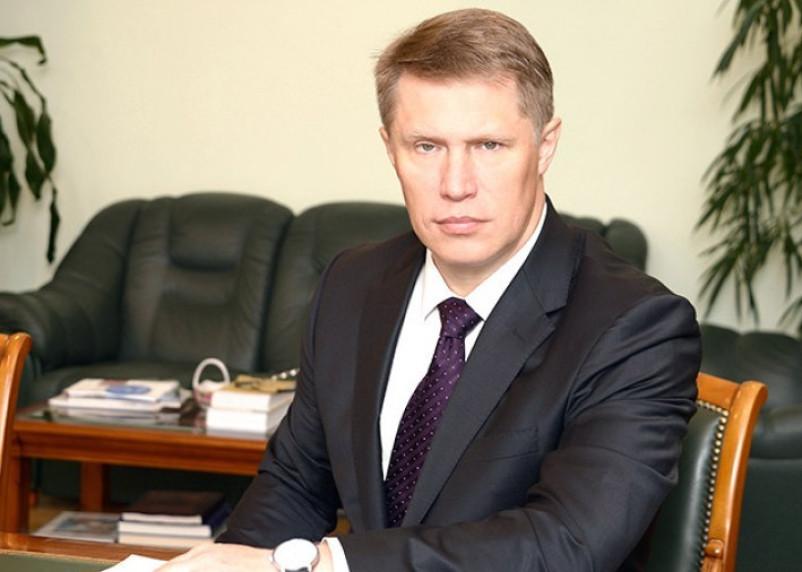 Слова главы Минздрава о новых ограничениях назвали «вырванными из контекста»