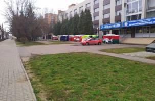 Администрация Смоленска открестилась от ярмарки на Кирова