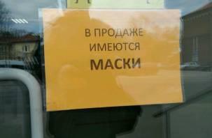 Маски в смоленских аптеках: «вчера были маленькие, но по 15, сегодня большие – но по 45»