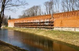 В Смоленске начали восстанавливать крепостную стену
