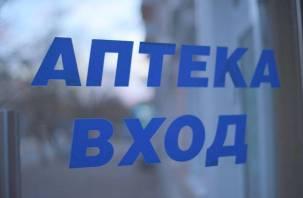 В России взлетели цены на анальгин