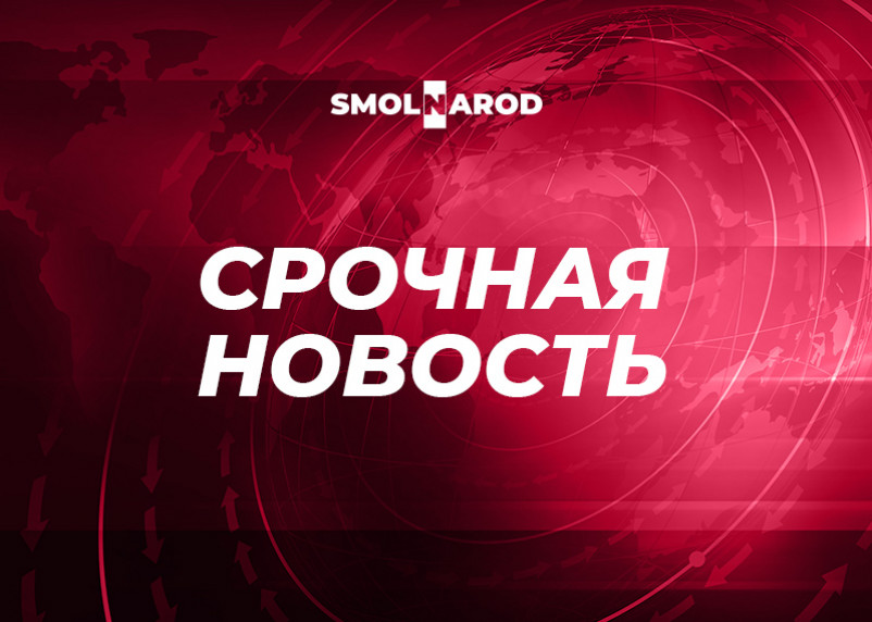 В Смоленской области число зараженных коронавирусом выросло до 13