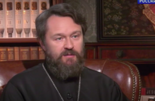 РПЦ приравняла инопланетян к демонам