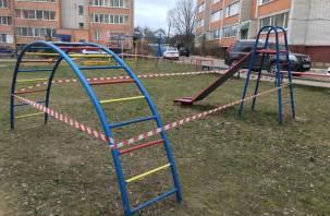 В Смоленске поймали педофила спустя 5 лет