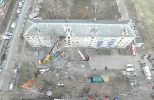 Взрыв в Подмосковье: трое погибли, возбуждено уголовное дело