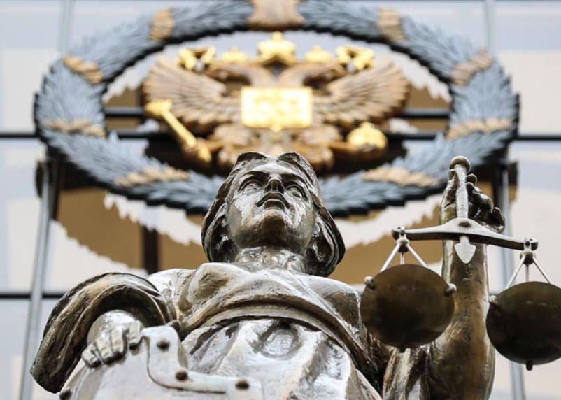 Верховный суд разъяснил, кого могут привлечь за фейк о COVID-19 по уголовной статье