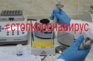 От коронавируса скончалось 58 человек в России
