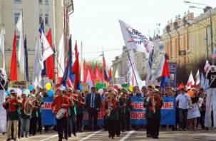 «Прощупывают почву». В России хотят перенести майские праздники