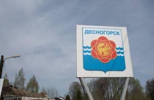 В городе атомщиков Десногорске число COVID-позитивных выросло на треть