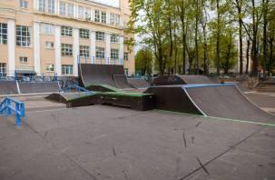 В Смоленске обновили скейт-парк