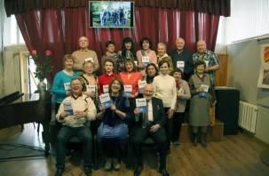 Смоленское литературное объединение «Родник» отмечает 40-летний юбилей