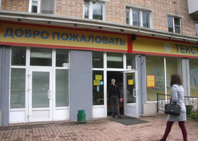 ВОЗ допустила возвращение ограничений в Россию из-за коронавируса
