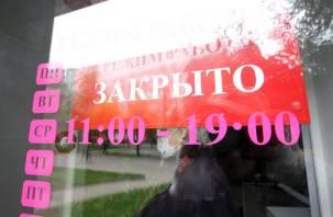 Смоленский бизнес начал получать беспроцентные кредиты